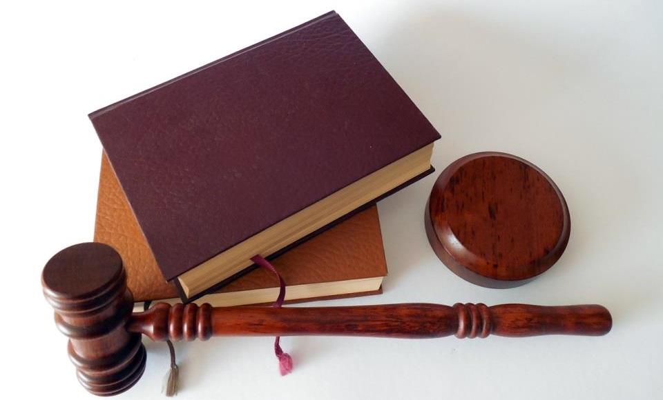 Zakon o javnom redu i miru