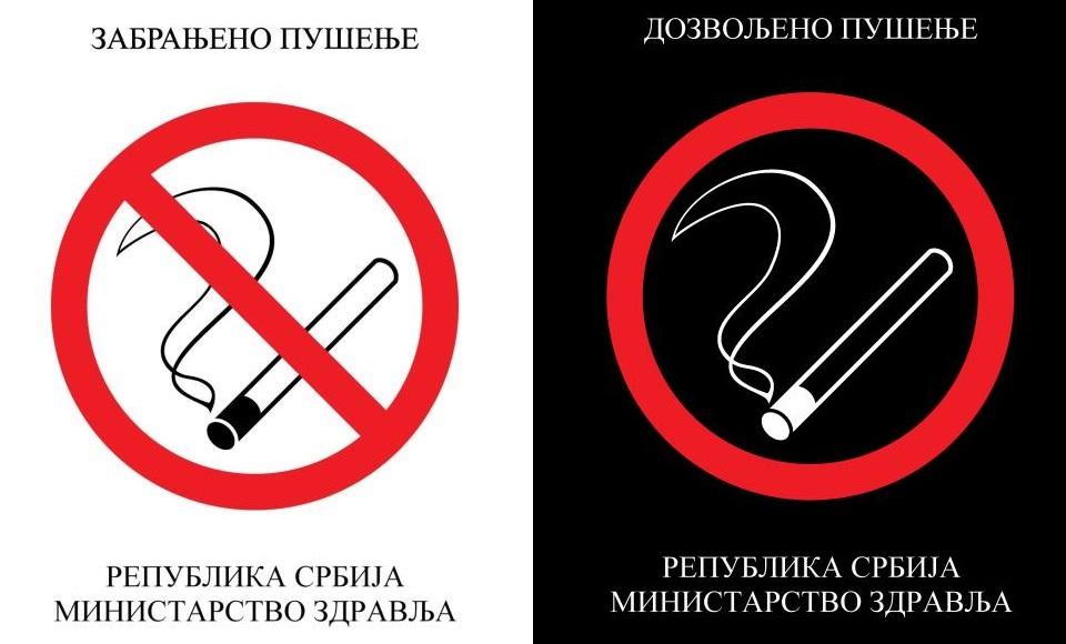 Izmena pravilnika o obliku i sadržaju znaka zabrane pušenja