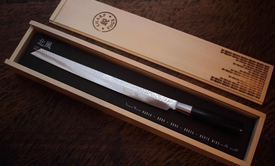 Pravi nož za pršut: BURA