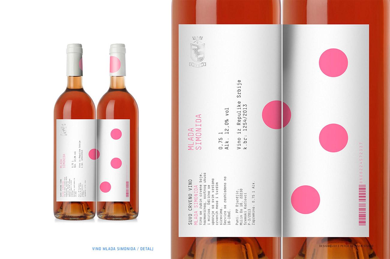 vinarija-djurdjic-2