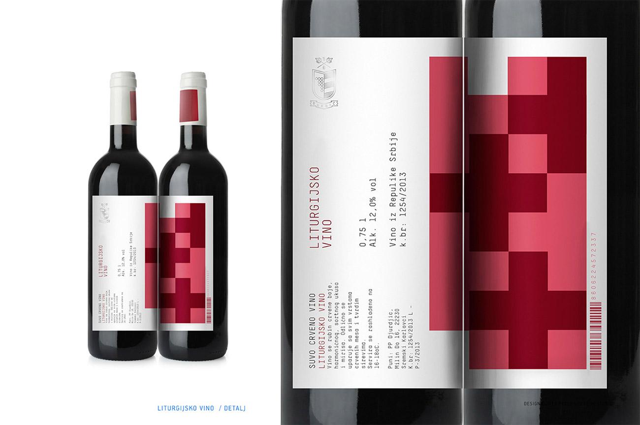 vinarija-djurdjic-3
